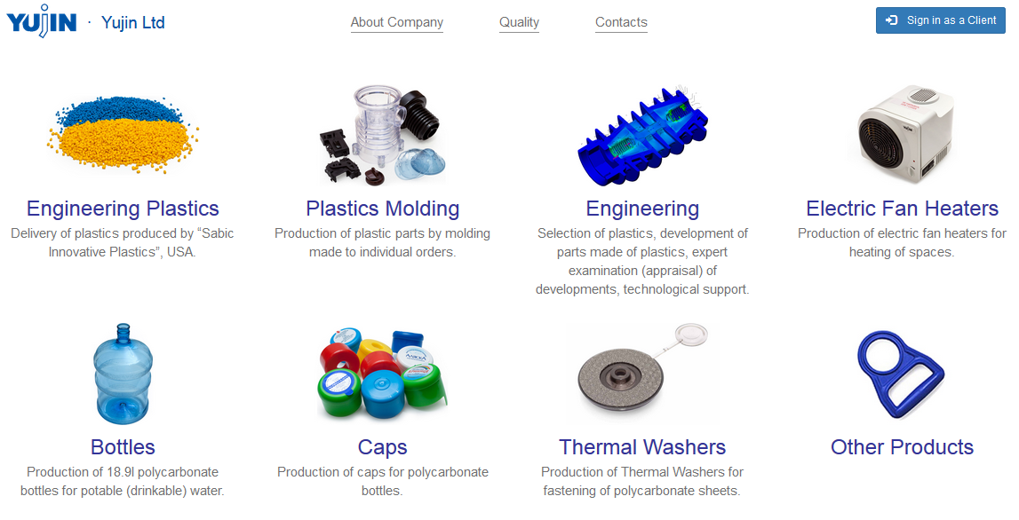 Artel Plast competitor's main page
